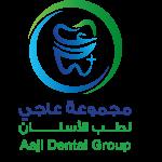 مجموعة عاجي لطب الاسنان